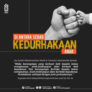 Poster Dakwah Salafy Ngapak 998