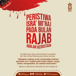 Poster Dakwah Salafy Ngapak 999