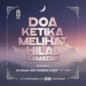 Do'a Ketika Melihat Hilal Ramadhan