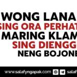 Wong Lanang Sing Ora Perhatian Maring Klambi Sing Dienggo Neng Bojone (Seorang Pria Yang Tidak Perhatian Terhadap Pakaian Yang Dipakai Oleh Istrinya)